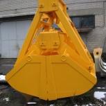 Грейфер V- 5,3 куб. м. канатный, Якутск